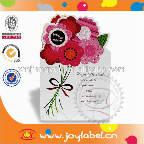 cheap birthday cards 3d birthday card 60372754685