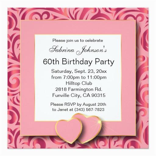 60th birthday party diy text invitation 256834064707845344