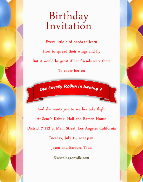 Invitation to Birthday Party Text 7 Nice Birthday Party Invitation Text Sample Braesd Com