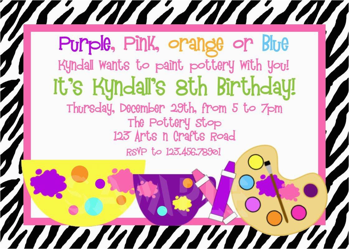 birthday party invitation text message