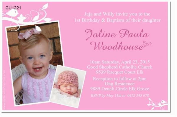 cu1221 girls 1st birthday and christening invitation