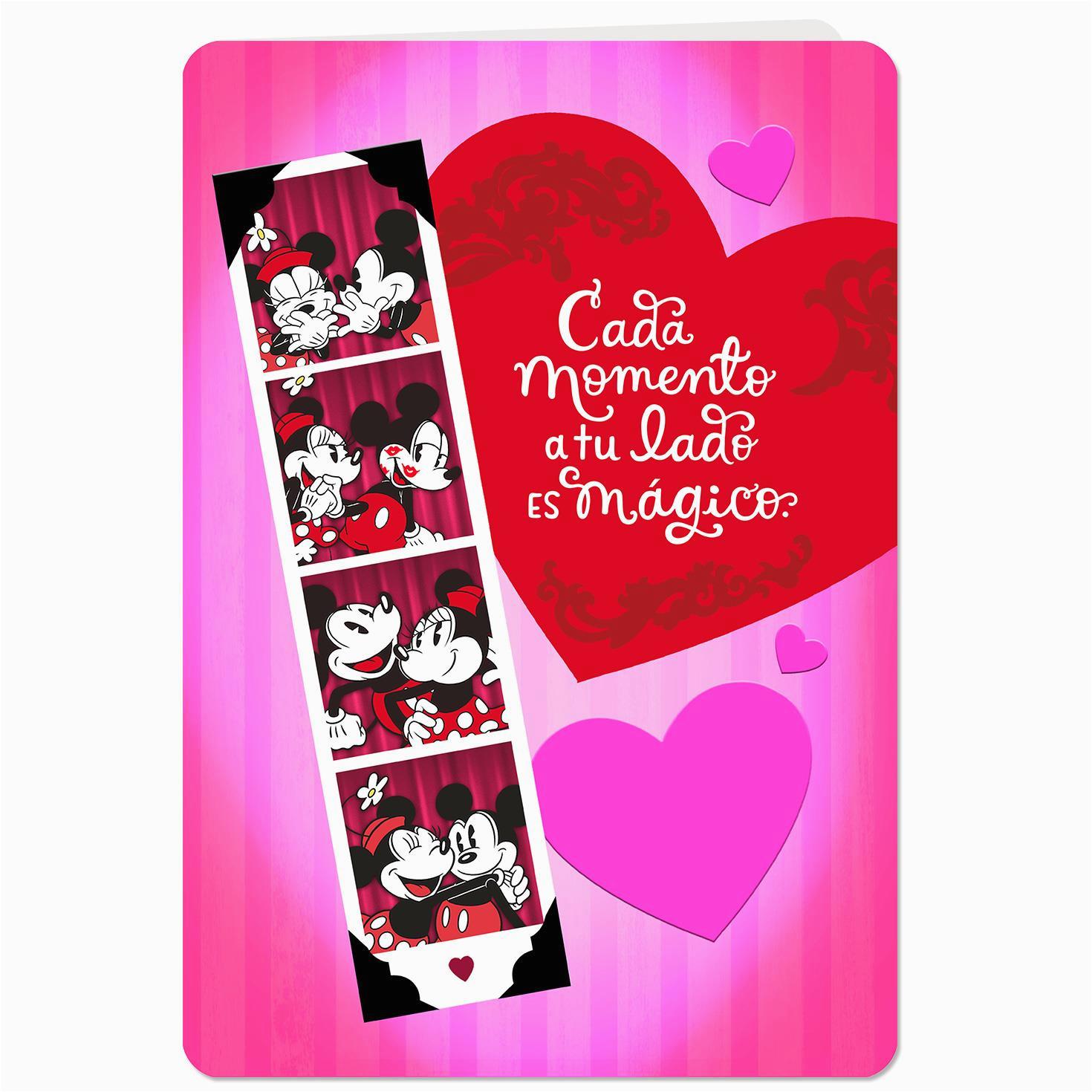 mickey minnie spanish language jumbo valentine 39 s day