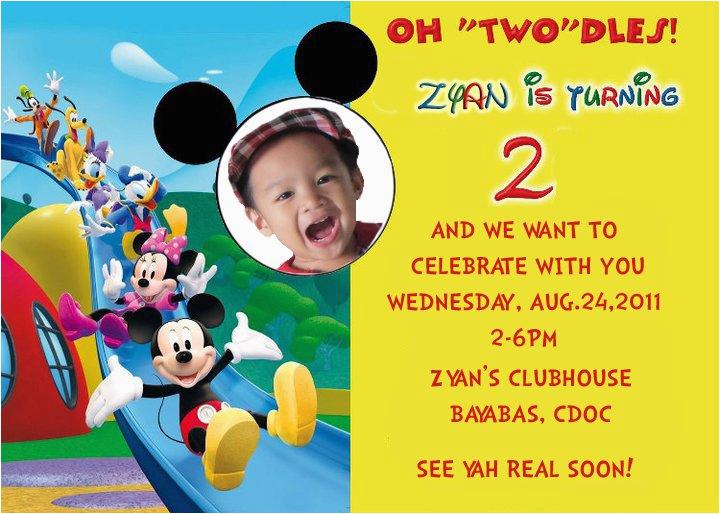 Kids Birthday Invitation Messages Free Printable Mickey Mouse Photo Birthday Invitations