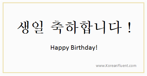 korean cards