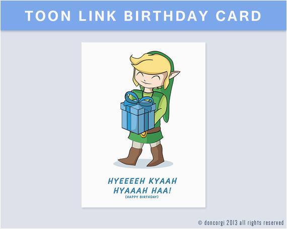 printable legend of zelda birthday card greeting cards