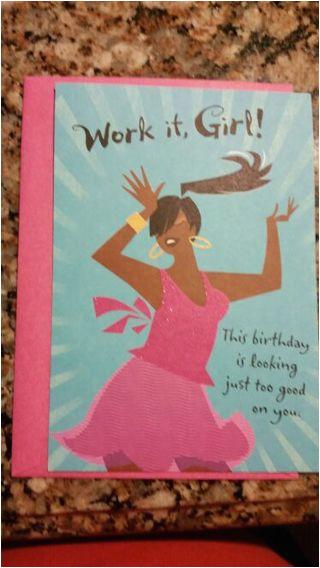 Free Lovely Birthday Card Mahogany Listia