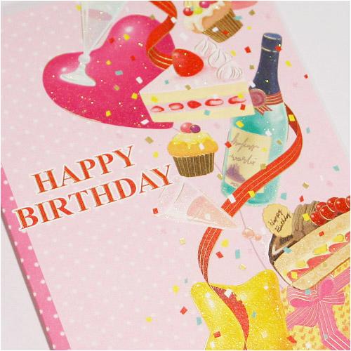 kyoto laku birthday party pink 12 birthday cards buy chic