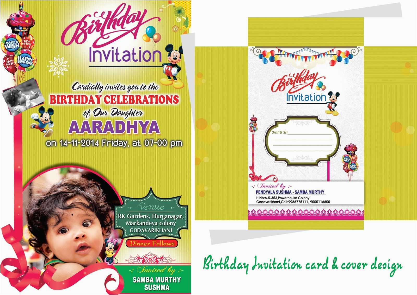 Make Birthday Invitation Cards Online For Free Card Design Psd Template