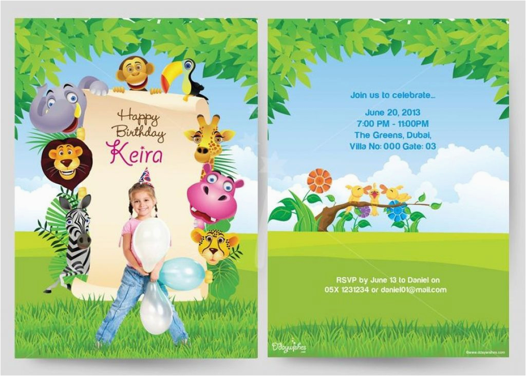 Make Birthday Invitation Cards Online For Free Party Card