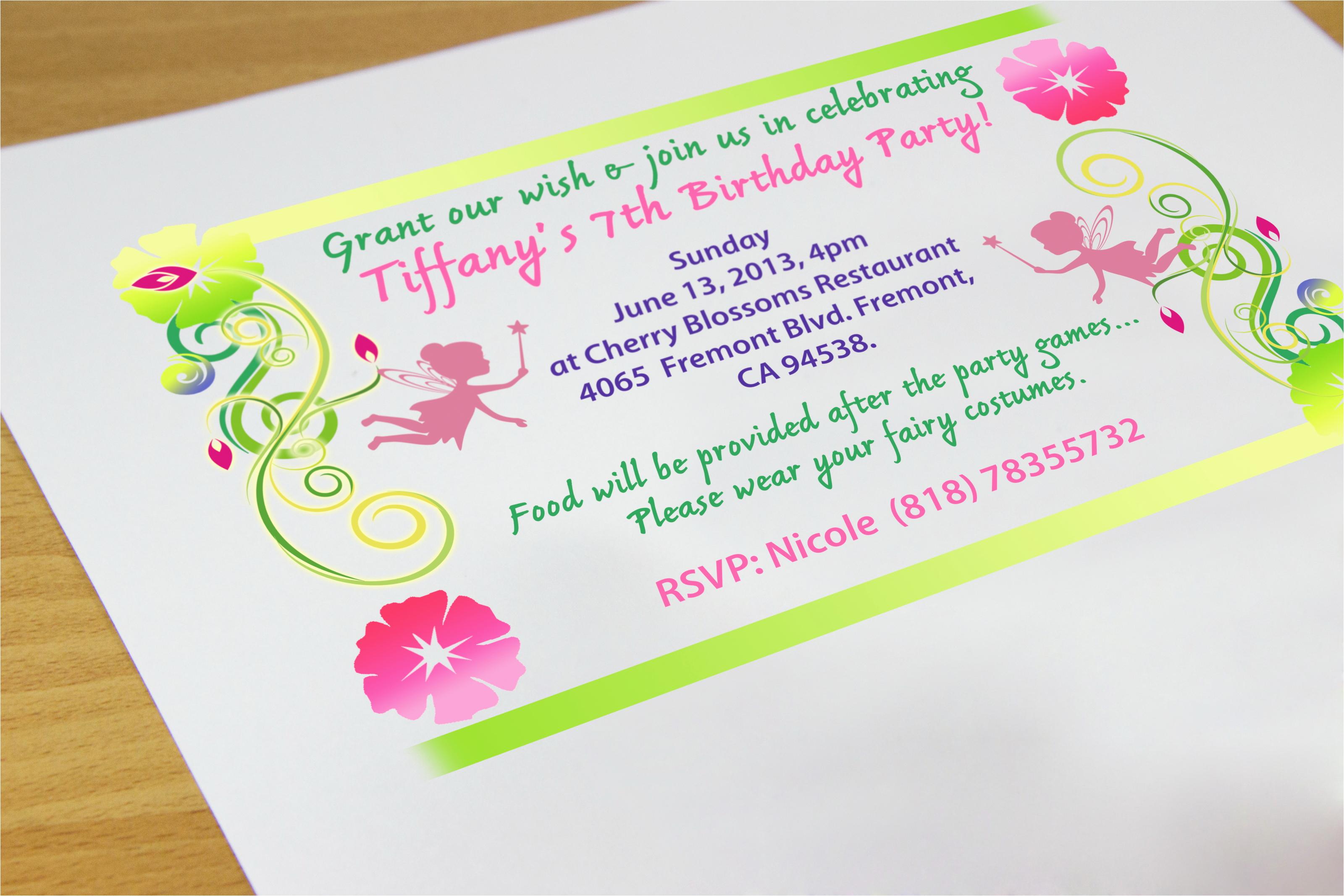 lastest design make your own birthday invitations