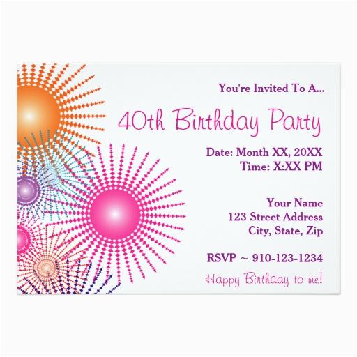 Make Your Own Birthday Invites Create Party Invitation Zazzle