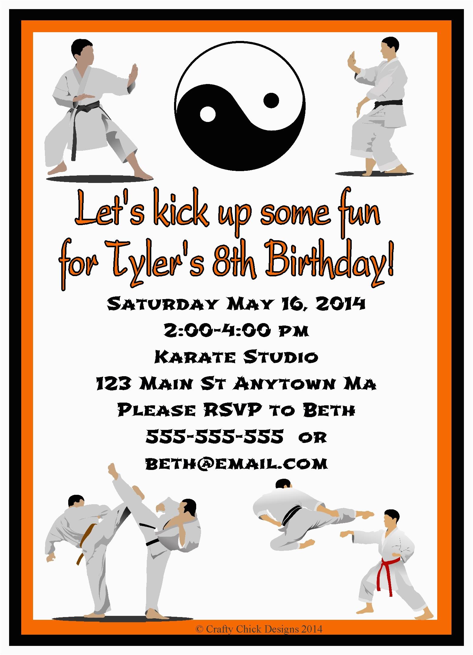 karate martial arts birthday party invitations orange