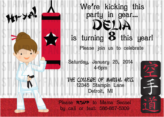 martial arts birthday invitations ideas