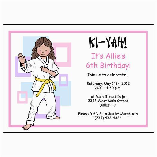 martial arts girl birthday party invitations