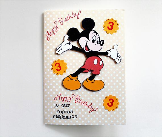 mickey mouse birthday card personalized