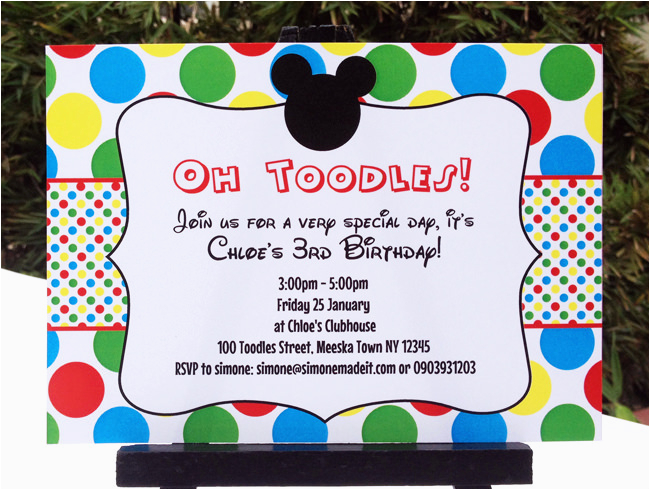 mickey mouse printable invitation party decorations