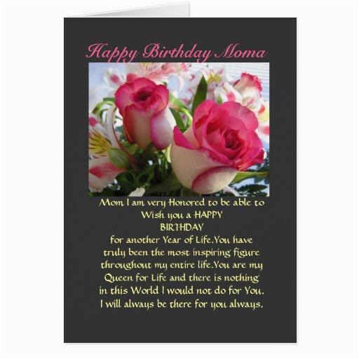 happy birthday moma greeting card 137401898425299991