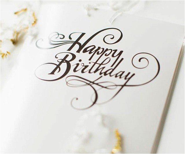 never ending singing birthday card