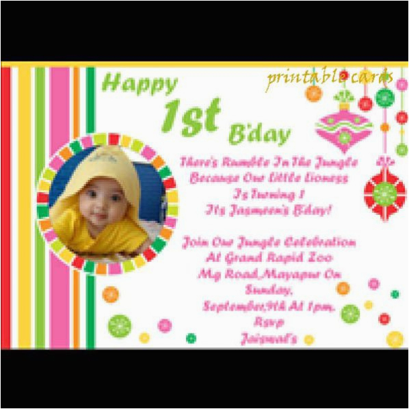 birthday invitation card maker online free smart designs