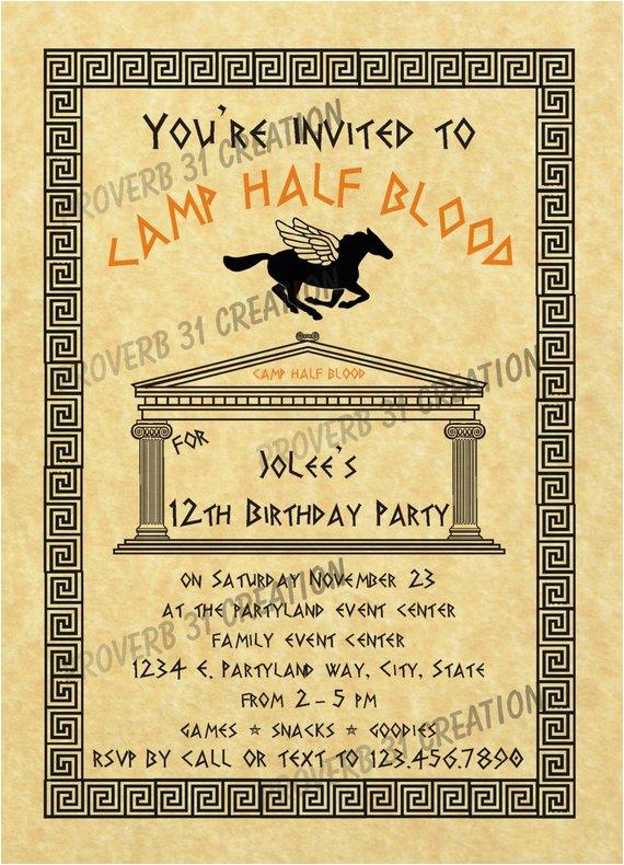 percy jackson inspired party invitation