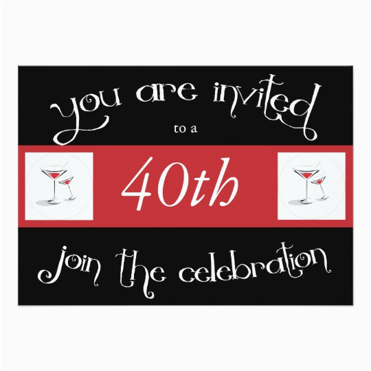 40th birthday party personalized invitation 161432741547156842