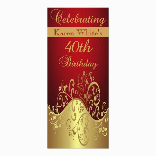 40th birthday party personalized invitation 161430840079774261