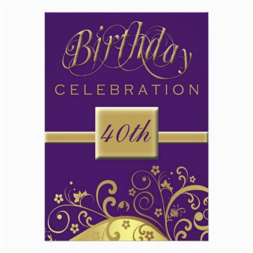 Personalized 40th Birthday Invitations Party Invitation Zazzle