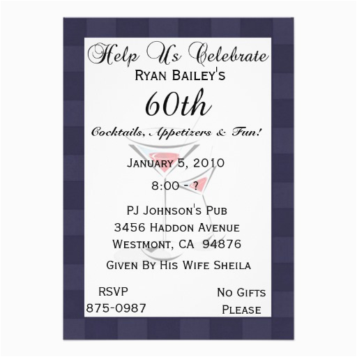 60th Birthday Party Personalized Invitation 5 Quot X 7