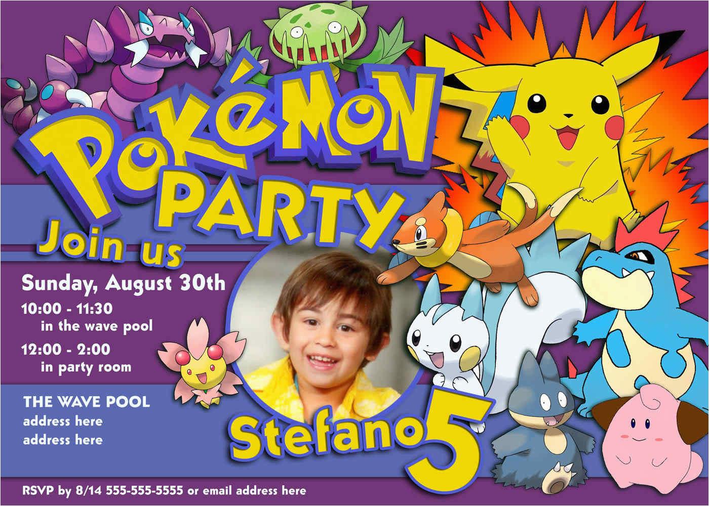 personalized birthday invitations walmart