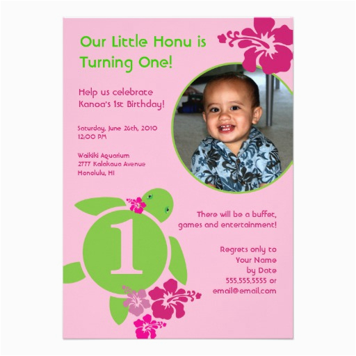 aloha honu custom photo card birthday invitation 5 quot x 7