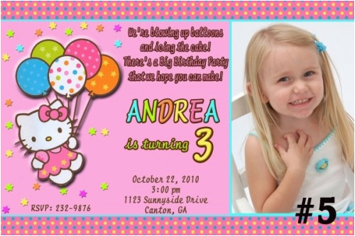 hello kitty personalized birthday invitations