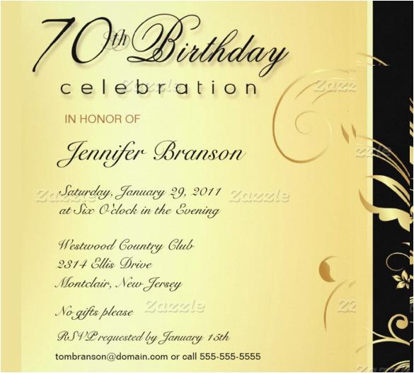 sample adult birthday invitation