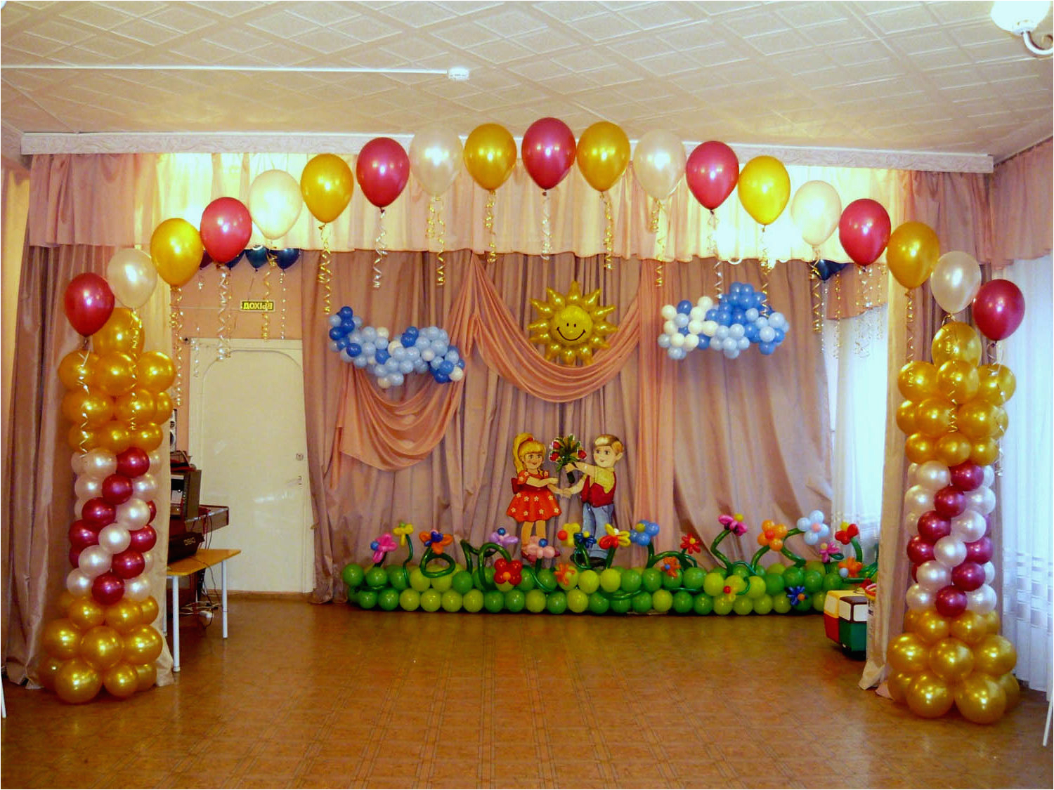 Simple Birthday Party Decoration Ideas At Home