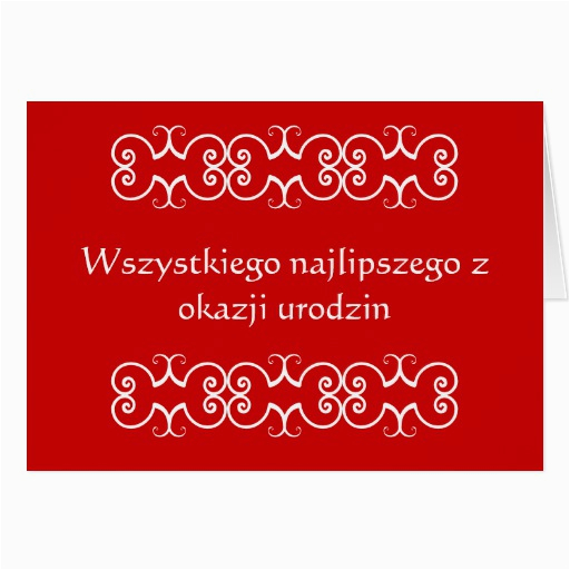 polish birthday greeting card zazzle