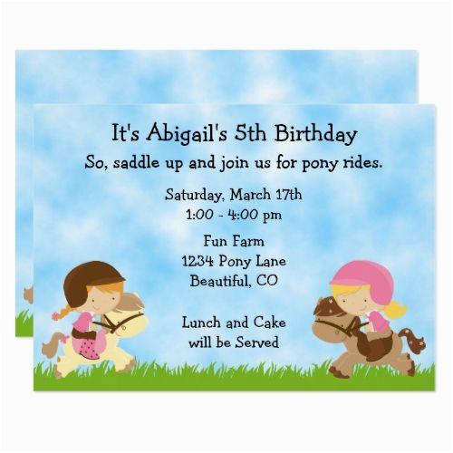 Pony Ride Birthday Invitations Cute Pony Party Girls Horse Birthday Invitation Horse or