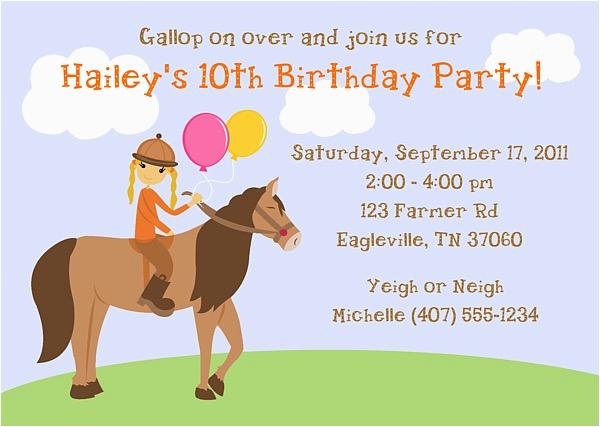 Pony Ride Birthday Invitations Horseback Riding Birthday Party Invitations Horse Pony