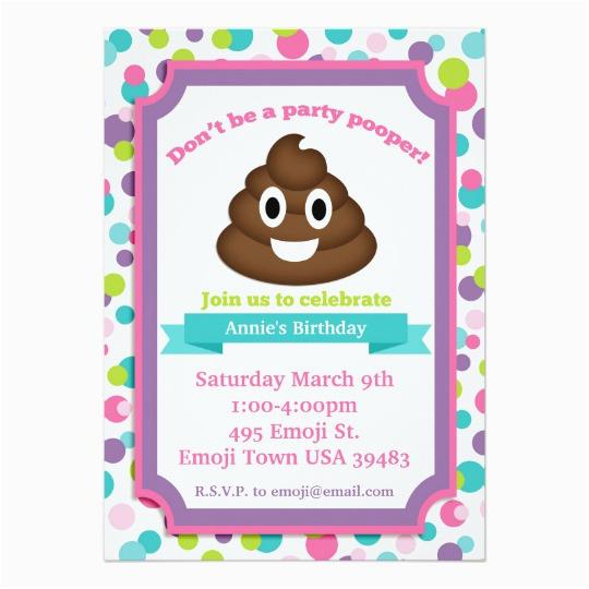 poop emoji girl birthday invitation 256045674714870679