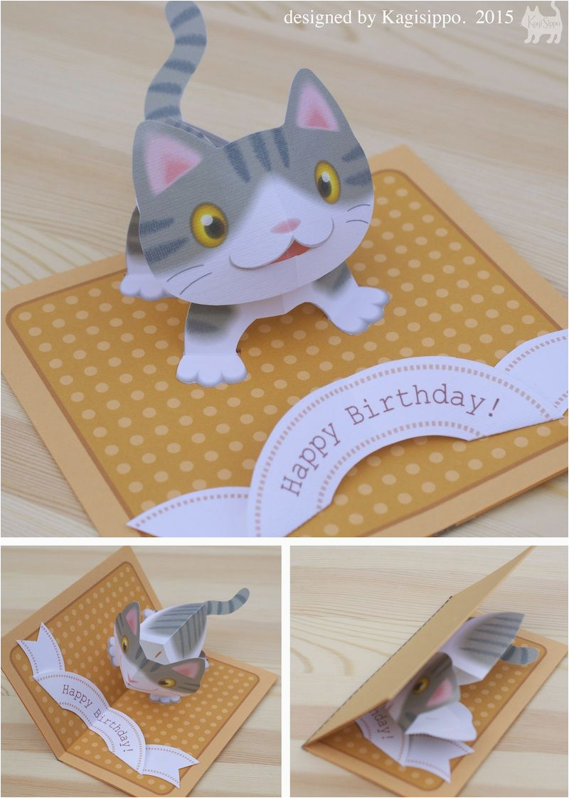 free templates kagisippo pop up cards 2 pop up cards