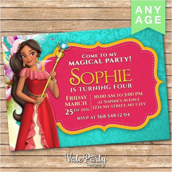 Princess Elena Birthday Invitations Of Avalor Invitation Party