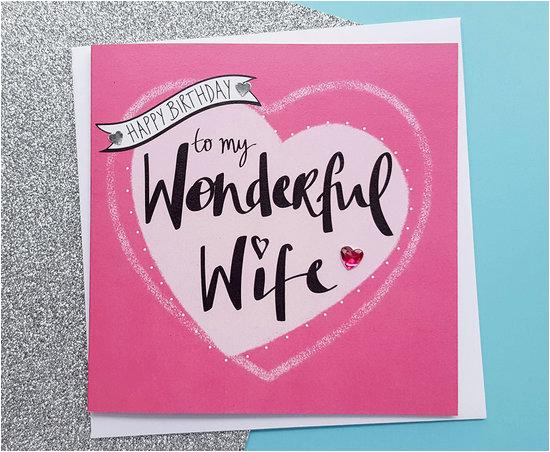wonderful wife birthday card