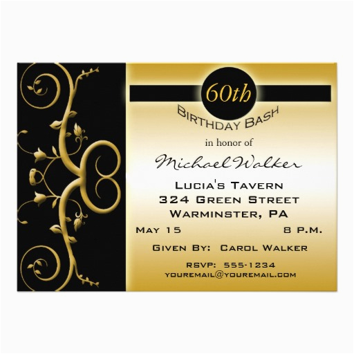 free printable 60th birthday party invitations
