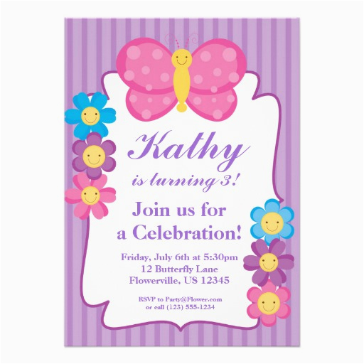 Purple Butterfly Birthday Invitations Striped Party Invitation 5 Quot X 7