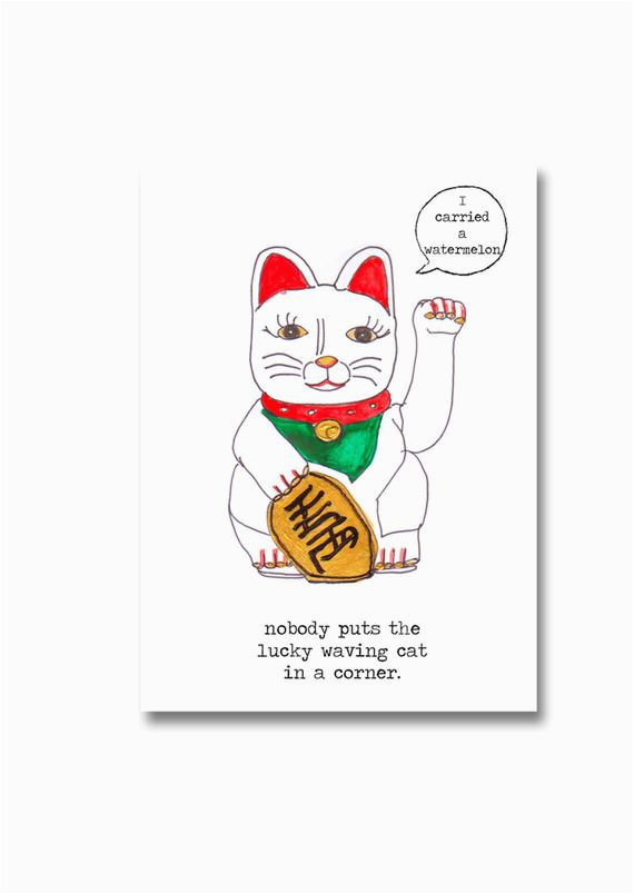 Raunchy Birthday Cards Funny Dirty Dancing Birthday Card Lucky Waving Cat