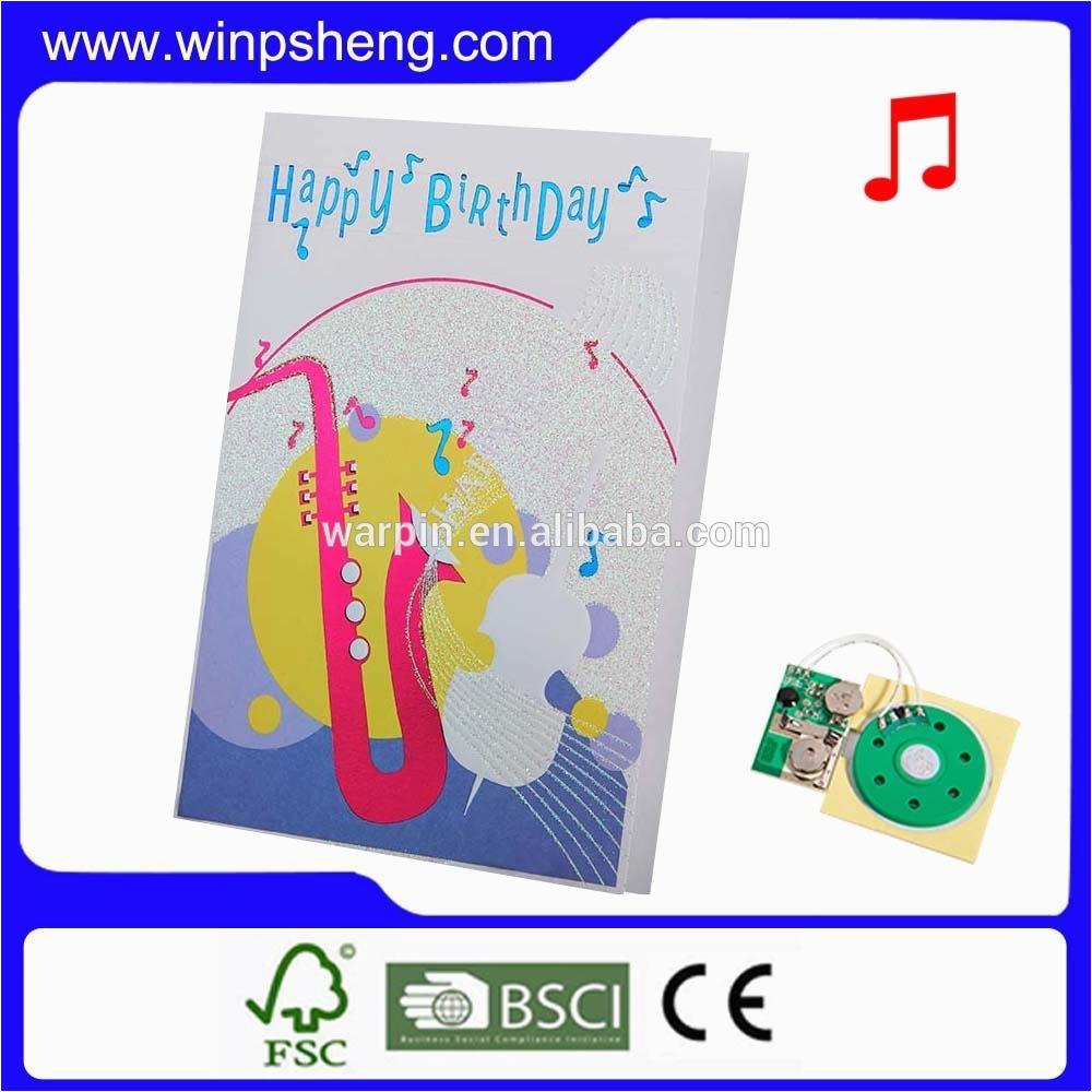 custom birthday voice recordable greeting card sound