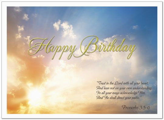 Religion Birthday Cards Christian Wishes Messages Greetings And Images