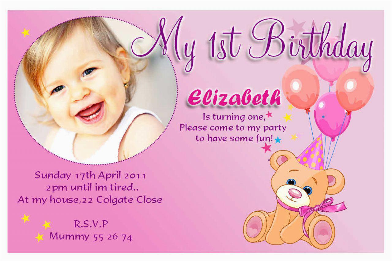 Sample Of 1st Birthday Invitation Card 20 Invitations Cards Wording Printable