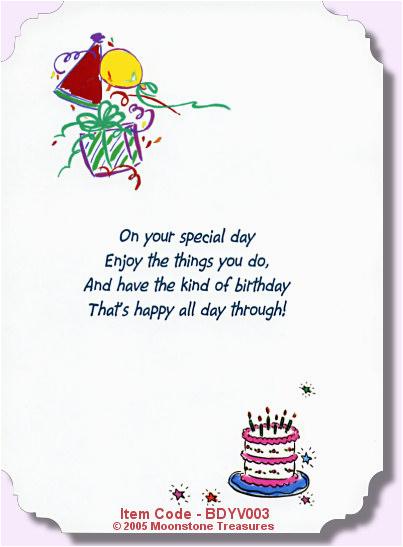 birthday card verses by moonstone treasures