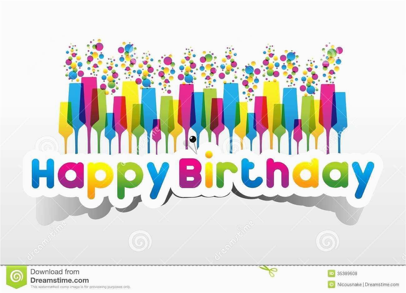 Virtual Birthday Cards New Send A Card 1st Invitation
