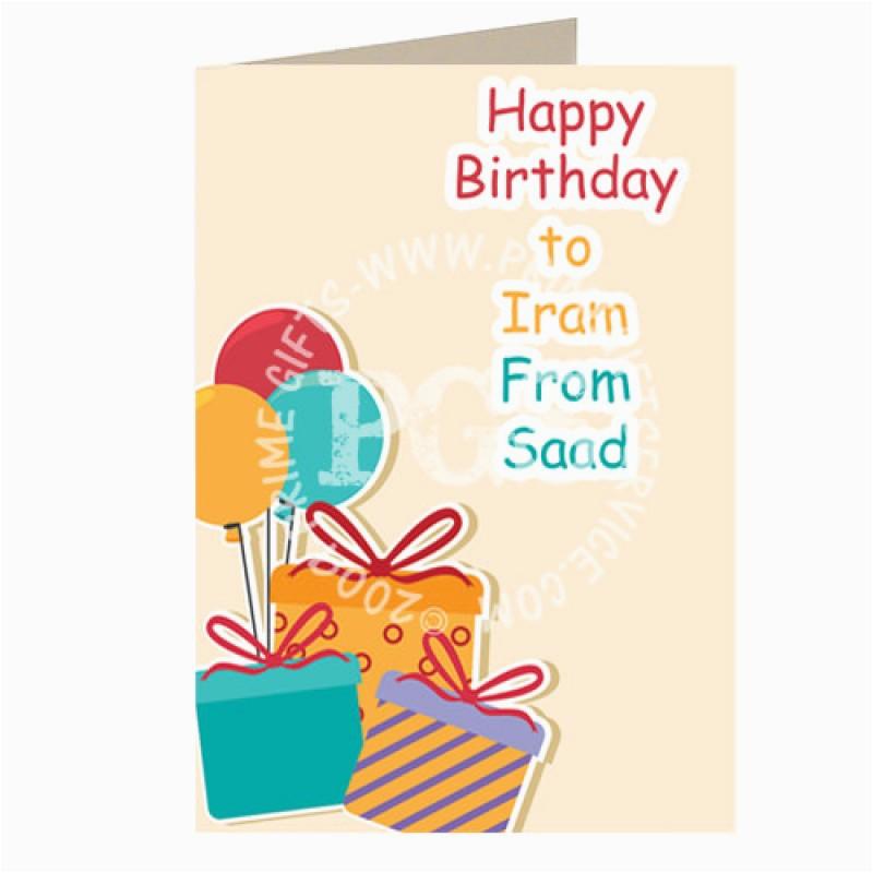 birthday personalised card send birthday cards to