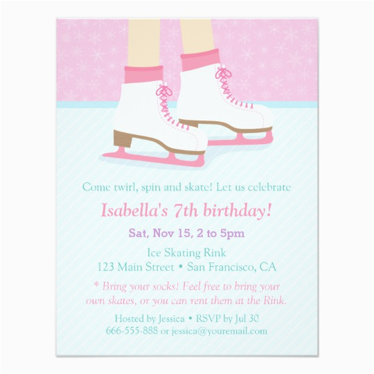 ice skating rink girls birthday party invitations 256090630351168722